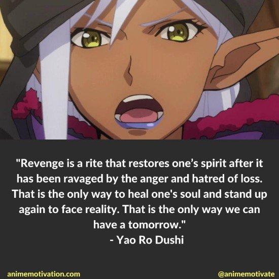 yao ro dushi quotes