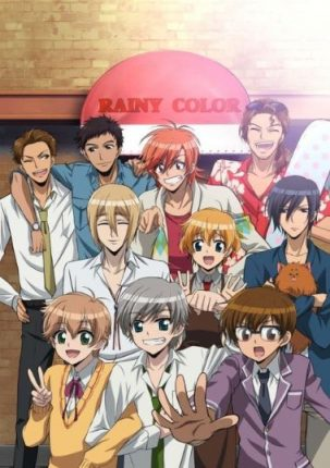 Ame iro Cocoa Rainy Color e Youkoso anime