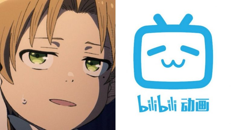 Chinese Anime Site Bilibili Is A Victim To Cancel Culture But Is It Justified 1