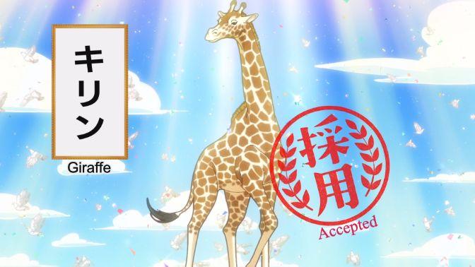 Heavens Design Team anime show 1