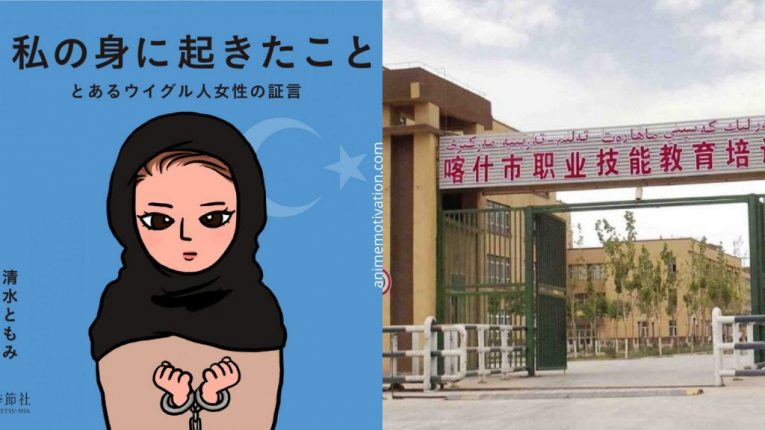 Japanese Manga Author Speaks About Genocide in China Against Ethnic Group Uyghur