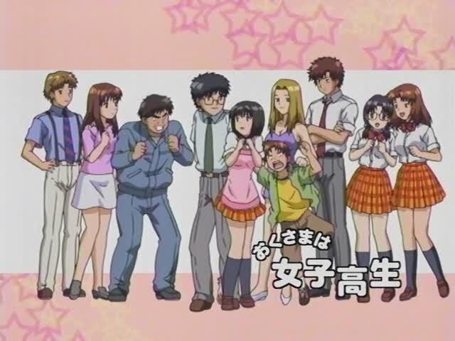 My Wife Is A High School Girl anime
