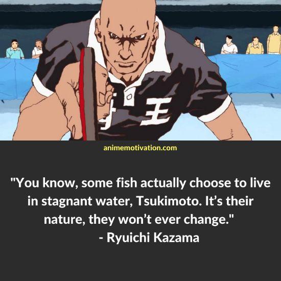 Ryuichi Kazama quotes 1