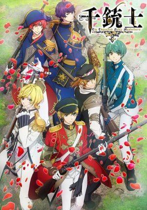 Senjuushi anime