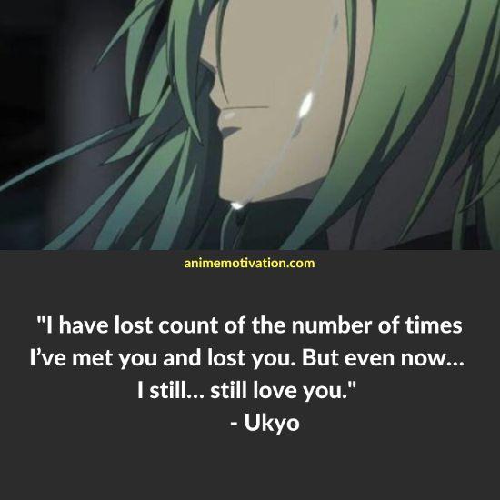Ukyo amnesia quotes 4