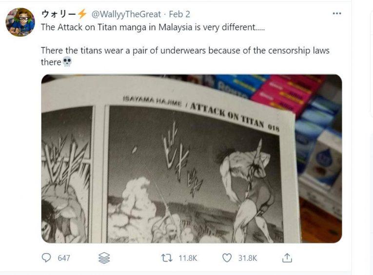 aot underwear malaysia censorship
