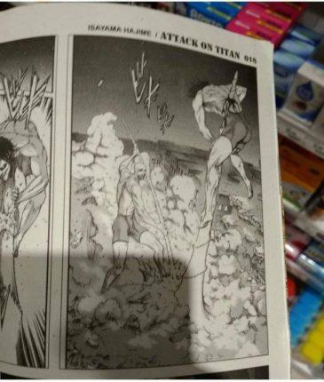 attack on titan manga censorship malaysia