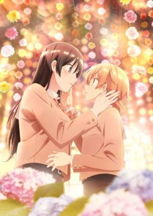 bloom into you protagonists