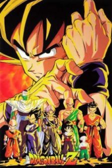 dbz anime cover