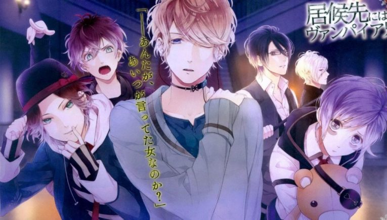 diabolik lovers anime wallpaper