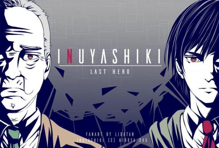 inuyashiki last hero wallpaper