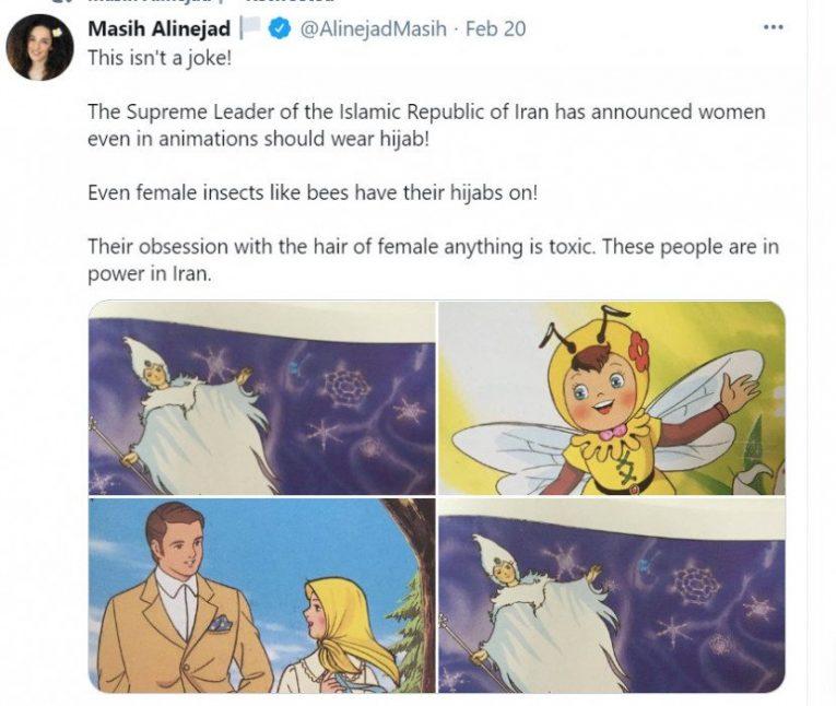iran anime hijab censorship