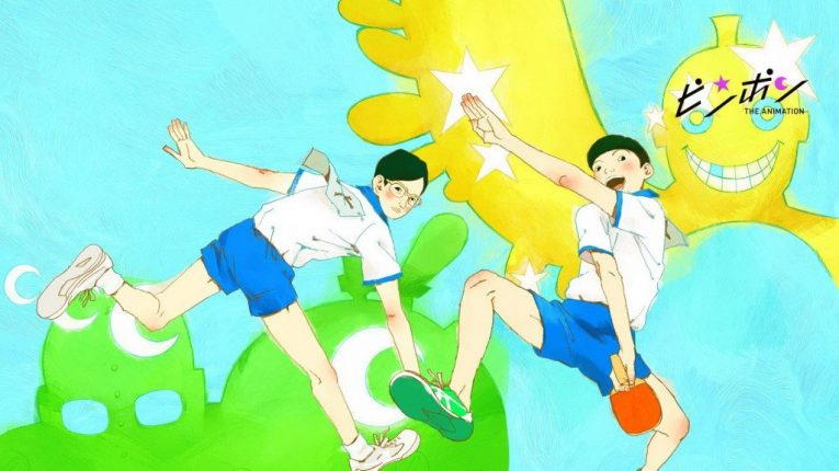 ping pong the animation wallpaper