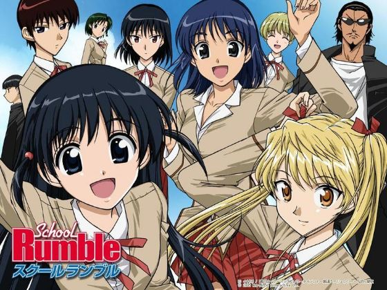 School Rumble anime cover