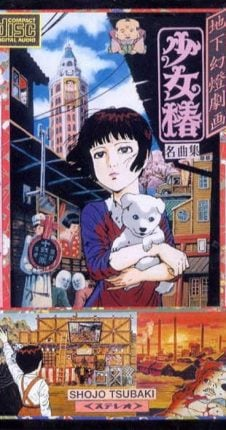 shojo tsubaki ahegao