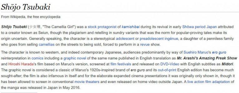 shojo tsubaki wikipedia comic