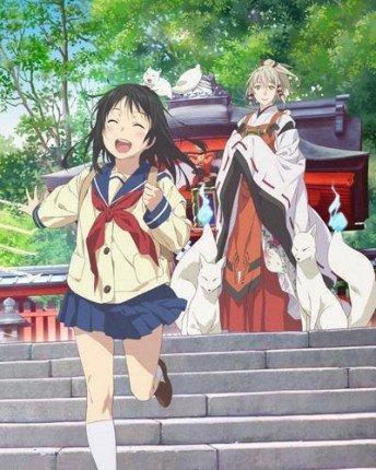 Inari Kon Kon cute anime