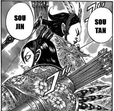 Sou Tan and Sou Jin from Kingdom e1619603754621