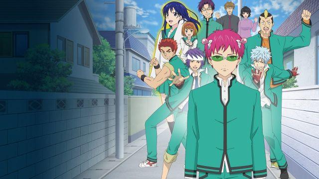 The Disastrous Life Of Saiki K series green outfits