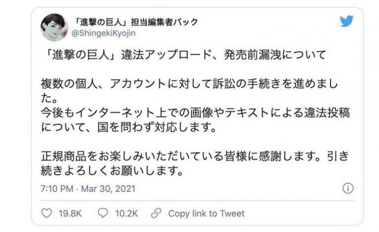 kodansha tweet copyright infringement japanese version