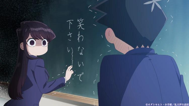 komi san funny face anime screenshot