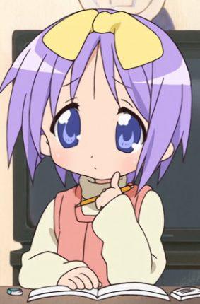 tsukasa hiiragi lucky star reading