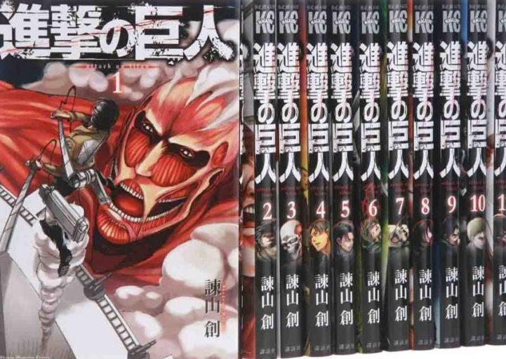 Attack on Titan manga e1621679369420