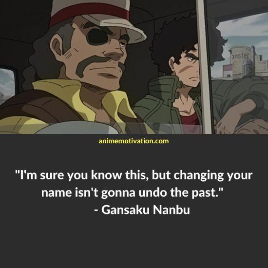 Gansaku Nanbu quotes 1