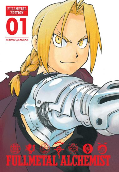 Fullmetal Alchemist Fullmetal Edition Manga Volume 1 (Hardcover)
