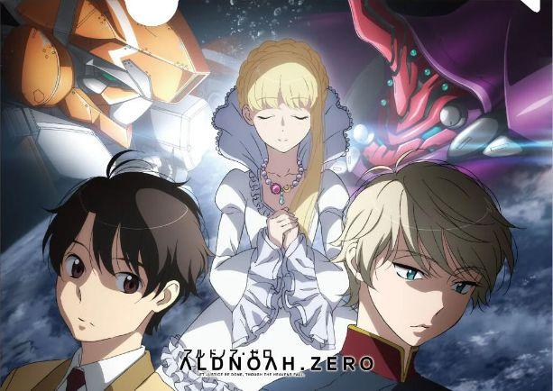 Aldnoah Zero cover