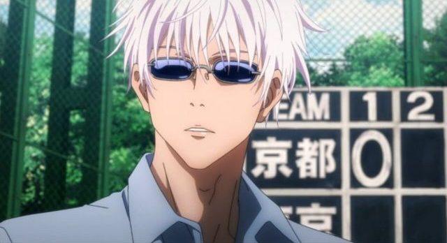 Gojo Satoru glasses e1623443221352