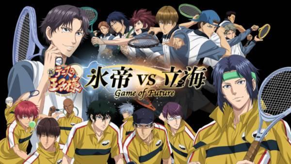 Shin Tennis no Ouji Sama Hyoutei vs Rikkai Game of Future