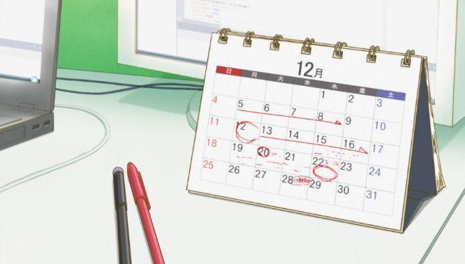 anime schedule calendar screenshot e1625054836339