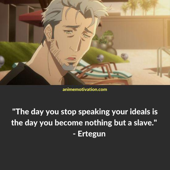 ertegun quotes carole and tuesday
