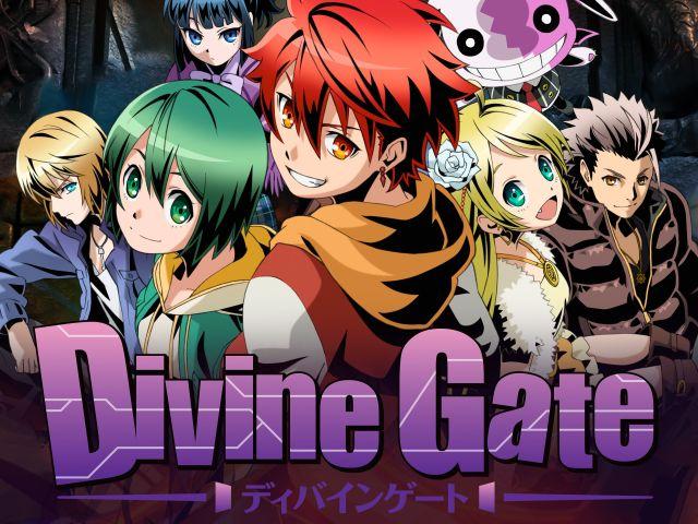 Divine Gate cover visuals