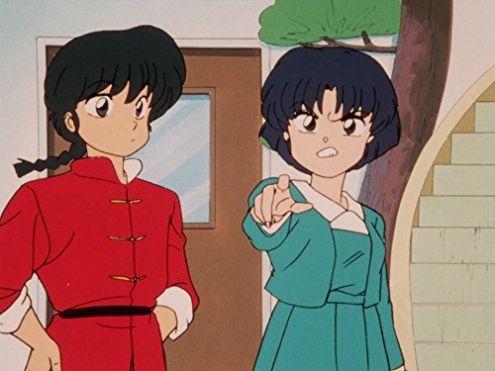 Ranma ½ akane and ranma 1989