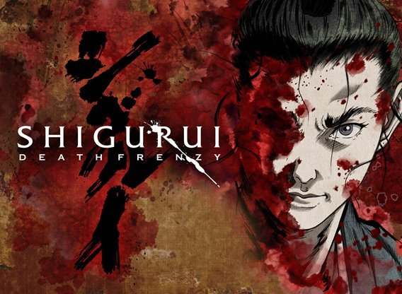Shigurui anime cover