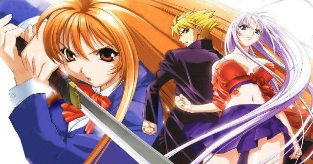 Tenjho Tenge anime cover e1627062307553