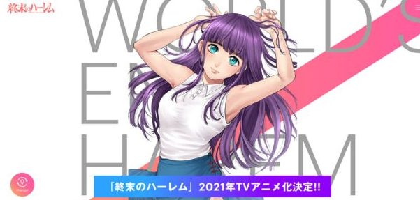 Worlds End Harem purple hair girl sexy e1625848794878