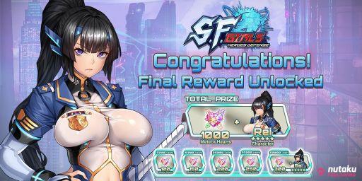 sf girls rewards game