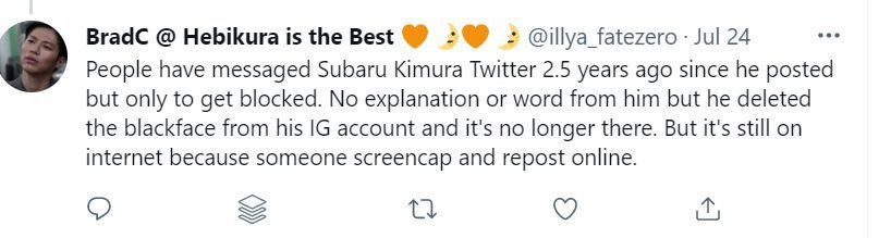 subaru kimura ignoring tweets racism