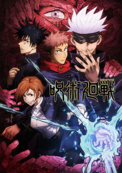 Jujutsu Kaisen squad cover 1