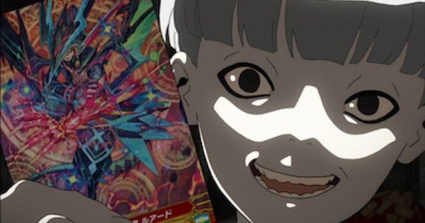 Occultic Nine creepy face