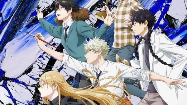 Blue Period anime 2021