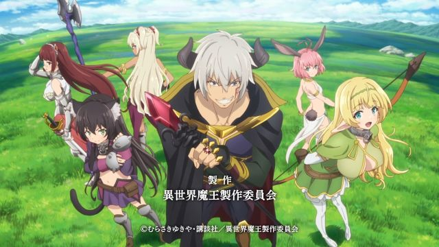 How NOT To Summon A Demon Lord episode 1 screenshot
