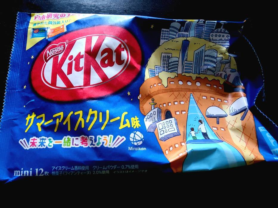 tokyo treat subscription box sweets and snacks 11