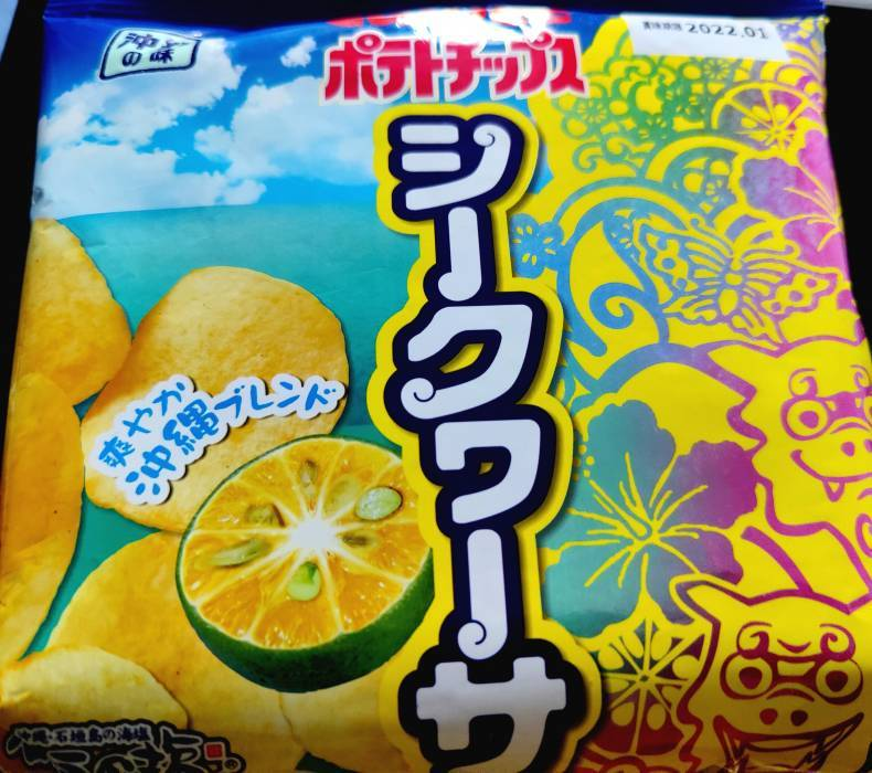 tokyo treat subscription box sweets and snacks 16