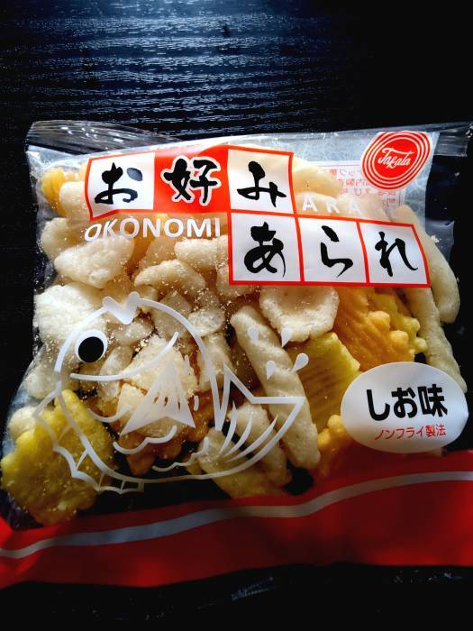 tokyo treat subscription box sweets and snacks 2
