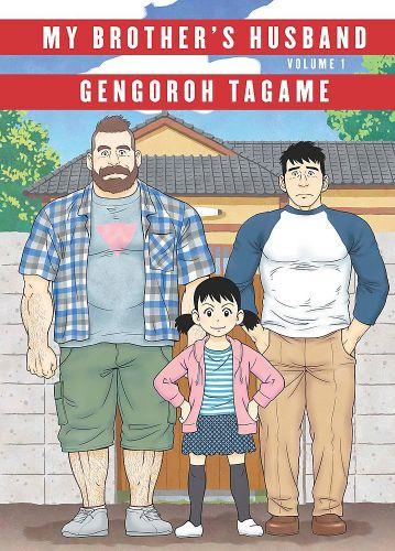 My Brothers Husband manga