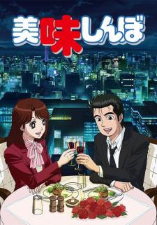 Oishinbo anime